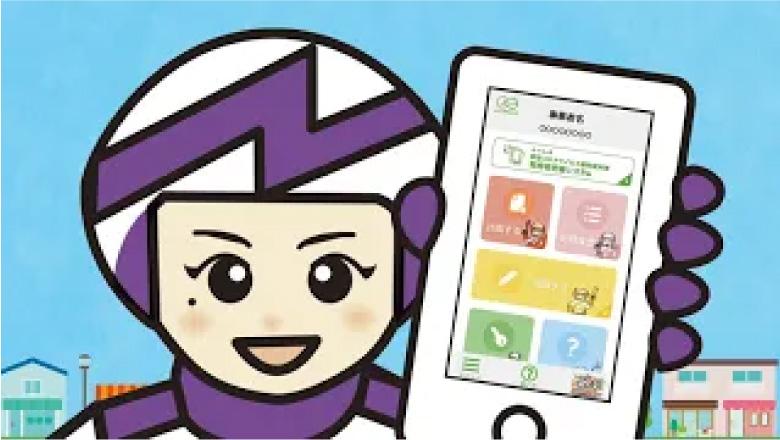 ふくしまHACCPアプリ with コロナ!